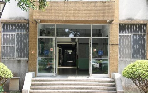 The present building of college of science